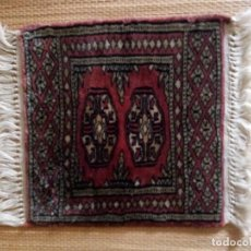 Antigüedades: ALFOMBRA - TAPETE - LANA - 39 CMS . Lote 135001194