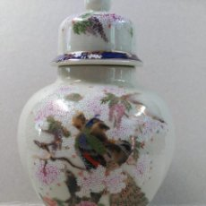 Antigüedades: TIBOR DE PORCELANA JAPONESA SATSUMA. Lote 135248818