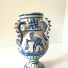 Antigüedades: JARRA DE NOVIA - MOTIVOS TAURINOS - 17 CM. Lote 135319674