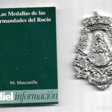 Antigüedades: MEDALLA DE LAS HERMANDADES DEL ROCIO DE TODA ESPAÑA MANZANILLA. Lote 135392730