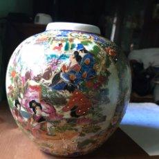 Antigüedades - Jarrón en bola porcelana china , chino - 135793891