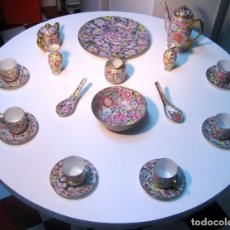 Antigüedades: JUEGO DE CAFÉ DE PORCELANA CHINA DE MACAO. Lote 136054094