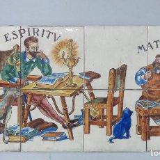 Antigüedades: INTERESANTE PANEL DE AZULEJOS DE DON QUIJOTE Y SANCHO. ESPIRITU Y MATERIA. PPIOS. SIGLO XX. Lote 136146166
