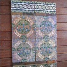 Antigüedades: PAÑO DE AZULEJOS RAMOS REJANO REFLEJO ORO. Lote 136219538