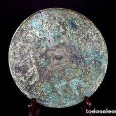 Antigüedades: ANTIGUO ESPEJO DE BRONCE TLV SHAN ESTADOS COMBATIENTES (475-221 A.C), ANTIQUE BRONZE MIRROR CHINESE. Lote 136244534