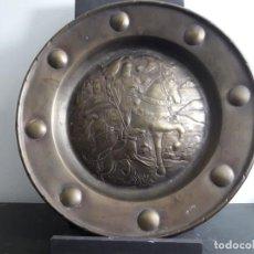 Antigüedades: PLATO DECORATIVO ESTILO GOTICO. Lote 136455458