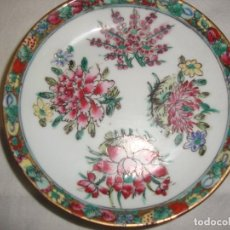 Antigüedades: ANTIGUO TÁZON GRANDE PORCELANA CHINA. Lote 138097332