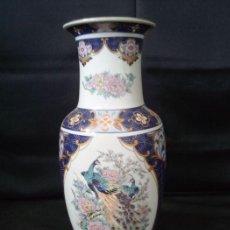 Antigüedades: JARRÓN JAPONÉS (H) 35CM - JAPÓN - 1950. Lote 136479986