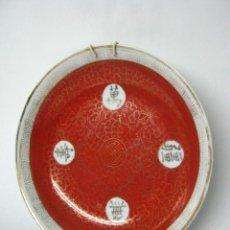 Antigüedades: ANTIGUO PLATO PORCELANA CHINA - WAN SHOU WU JIANG - ROJO CORAL Y ORO - SELLO ROJO. Lote 136554658