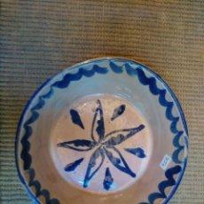 Antigüedades: LEBRILLO PEQUEÑO FAJALAUZA 20 CM ( PRINCIPIOS SIGLO XX). Lote 136789904