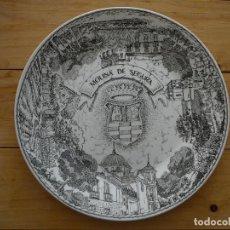 Antigüedades: PLATO CONMEMORATIVO MOLINA DE SEGURA. 1982. CAJA DE AHORROS DE ALICANTE Y MURCIA.. Lote 136833878