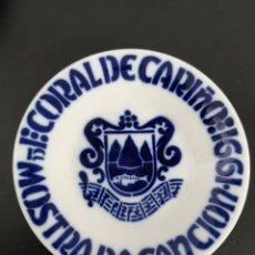 Antigüedades: SARGADELOS, PLATO DE CAFÉ CONMEMORATIVO. CORAL DE CARIÑO: MOSTRA DA CANCIÓN, 1991. Lote 137291082