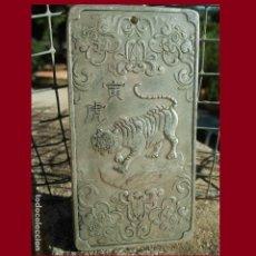 Antigüedades: PRECIOSO LINGOTE DE PLATA TIBETANA 132,20 GRAMOS. EXCELENTE ESTADO DE CONSERVACION.. Lote 137360920