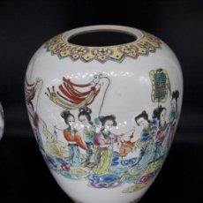 Antigüedades: JARRÓN COLOR CHINO. Lote 136782374
