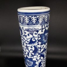 Antigüedades: PORTA PINCELES CHINO. Lote 136784826