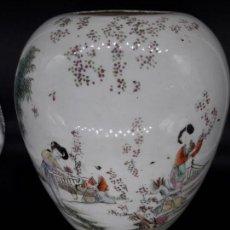 Antigüedades: BOTICHE CHINO. Lote 136785406