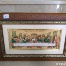 Antiquitäten - CUADRO RELIEVE SANTA CENA PARECE RESINA MARCO MADERA - 137401694
