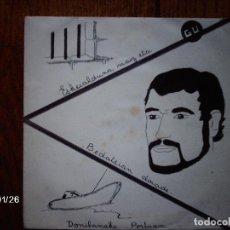 Discos de vinilo: GUK - EUSKALDUNA NAIZ ETA + BEDATSIAN + DONIBANEKO PORTUAN . Lote 137460250
