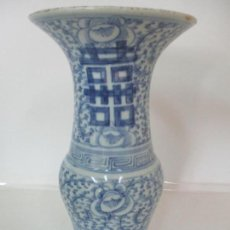 Antigüedades: BONITO JARRÓN - PORCELANA CHINA - SERIE AZUL - DETALLES CON FLORES - DINASTÍA QING. Lote 137525278