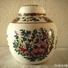 Antigüedades: VASIJA ANTIQUA DE CHINO SIGLO PASADO.. Lote 137542470