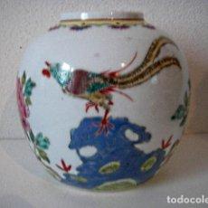 Antigüedades: VASIJA PORCELANA DE CHINA ANTIQUA DEL SIGLO PASADO. Lote 137547538