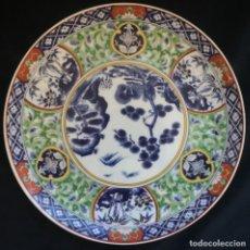 Antigüedades: PRECIOSO PLATO DE PORCELANA JAPONESA, BELLAMENTE ILUSTRADO. Lote 137602090