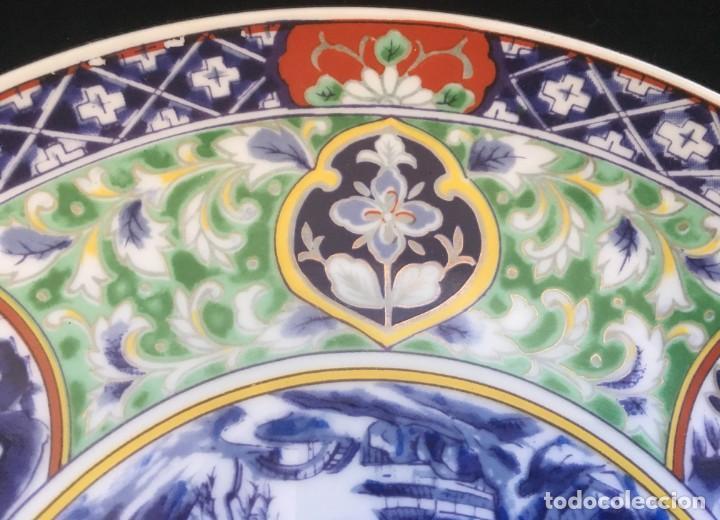 Antigüedades: PRECIOSO PLATO DE PORCELANA JAPONESA, BELLAMENTE ILUSTRADO - Foto 3 - 137602090