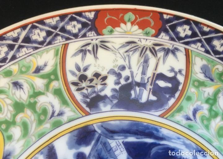 Antigüedades: PRECIOSO PLATO DE PORCELANA JAPONESA, BELLAMENTE ILUSTRADO - Foto 4 - 137602090