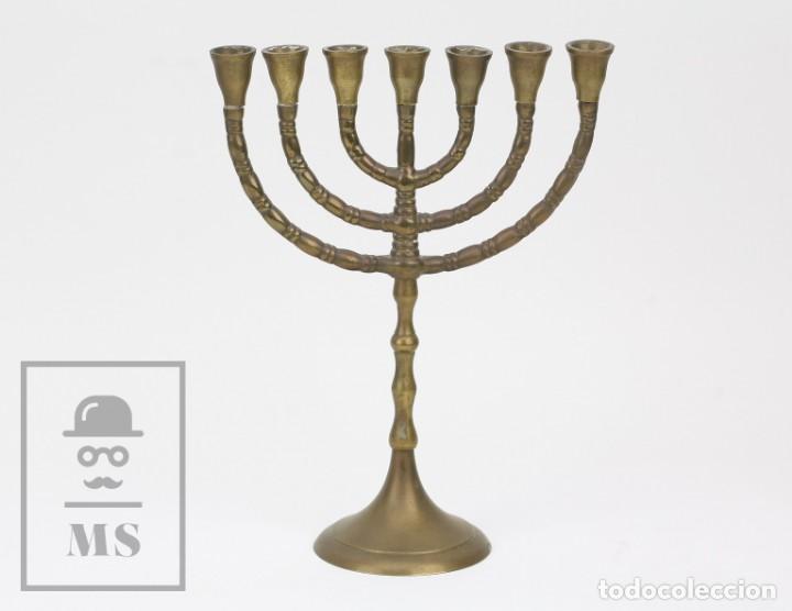 Antigüedades: Menorá / Candelabro Judío de 7 Brazos de Bronce - Medidas 18 x 8 x 24 cm - Foto 5 - 137618862