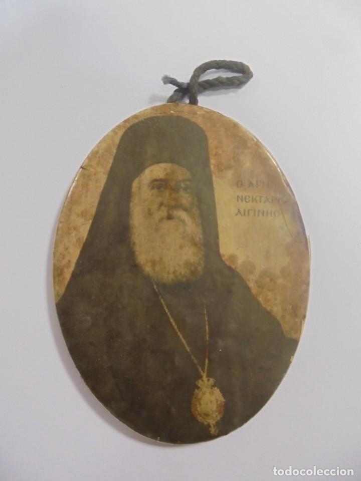 ANTIGUA CHAPA. SAN NECTARIO DE EGINA. HACEDOR DE MARAVILLAS DE EGINA. CONSTANTINOPLA. 5.5 X 7.5CM (Antigüedades - Religiosas - Varios)