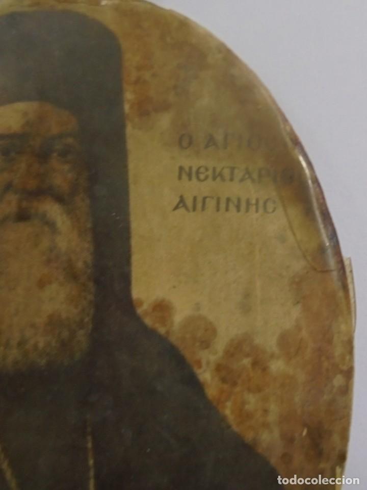 Antigüedades: ANTIGUA CHAPA. SAN NECTARIO DE EGINA. HACEDOR DE MARAVILLAS DE EGINA. CONSTANTINOPLA. 5.5 X 7.5CM - Foto 2 - 137702974