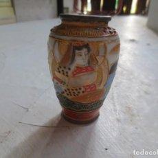 Antigüedades: JARRON MINIATURA PORCELANA JAPONESA. Lote 137784602