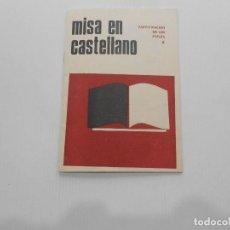 Antigüedades: MISA EN CASTELLANO 1965. Lote 137811394
