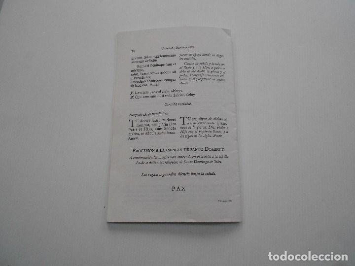 Antigüedades: liturgia monastica de las horas , visperas pentecostes 2003 - Foto 3 - 137811906