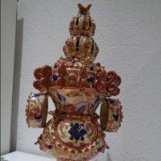 Antigüedades: JARRÓN COPA ALFABEGUER O ALBAHAQUERA CERÁMICA REFLEJOS METÁLICOS DE MANISES FIRMADA GIMENO RIOS. Lote 137913598