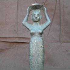 Antigüedades: FIGURA DE BRONCE . COPIA .EXVOTO NEOSUMERIO DE FUNDACIÓN .MESOPOTAMIA.. Lote 138047314