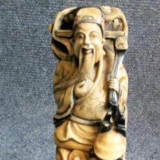 Antigüedades: FIGURA CHINA EN PIEDRA. Lote 138072154