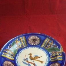 Antigüedades: PLATO ¿MANISES?. Lote 138112428