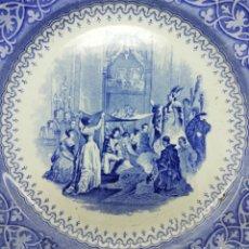 Antigüedades: W ADAMS & SONS SERIE SPANISH MARRIAGES MADRID S. XIX MEDIDAS 23, 5 CM.. Lote 138286257