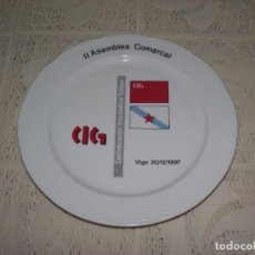 Antigüedades: PLATO SANTA CLARA. II ASEMBLEA COMARCAL CONFEDERACION INTERSINDICAL GALEGA. CIG. VIGO 20/12/1997. Lote 138336646