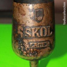 Antigüedades: COPA DE CERVEZA MARCA SKOL ANTIGUA. Lote 138558362