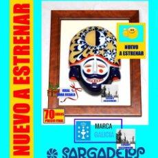 Antigüedades: SARGADELOS MÁSCARA / CARETA NÚMERO 1 - CIGARRÓN - FELO DE MACEDA - PELIQUEIRO - CON MARCO - NUEVA. Lote 138706698