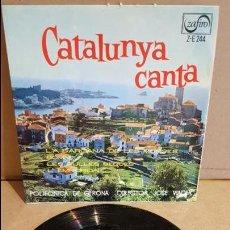 Discos de vinilo: POLIFÓNICA DE GERONA / CATALUNYA CANTA / JOSÉ VIADER / EP - RCA-VICTOR - 1967 / MBC. ***/***. Lote 138769030