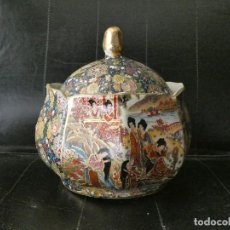 Antigüedades: PORCELANA CHINA ANTIGUA. Lote 138793878
