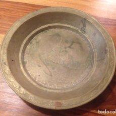 Antigüedades: BRASERO DE METAL. Lote 138794713