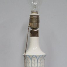 Antigüedades: LAMPARA DE PORCELANA. LLADRO. Lote 138903854