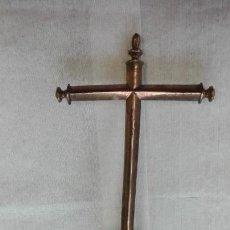 Antigüedades: CRUZ PROCESIONAL. S. XVII-XVIII. Lote 138938154