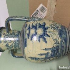 Antigüedades: JARDINERA. Lote 138947338