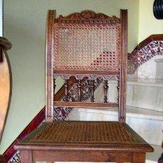 Antigüedades: SILLA ANTIGUA DE MADERA Y REJILLA. Lote 138984422