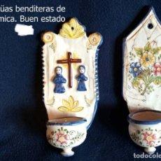 Antigüedades: PAREJA DE ANTIGÜAS BENDITERAS DE CERÁMICA. Lote 139063262